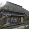 旧樋口家住宅(長野県長野市)