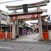 京都ゑびす神社で商売繁盛を願う
