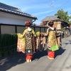 【京都】二寧坂で舞妓さん体験レポート【四季】
