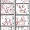 【犬漫画】吠える犬の気をそらす作戦