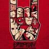 悪魔超人イベント、DEMON14開催!詳細やアクセスを書いています。