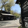 300kmツーリング3(黒川温泉と道の駅小国)
