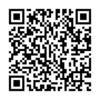【モニター募集中】1/15スタート!ELM講座〜アドラー流勇気づけコミュニケーションを体感しよう!