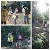 10月⑤森のハロウィンパーティ!