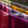 2005年のバンコクの思い出を振り返る【ジム・トンプソンの家】