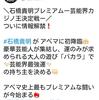 【速報】石橋貴明さん、アベマTVに参戦