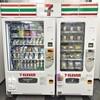 セブンイレブンまで「自販機コンビニ」設置!?僕的にはラーメン自販機とか復活してほしいのだが・・・