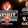 9.28 新日本プロレス Fighting Spirits Unleashed ツイート解析