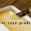 5gでカットできちゃうバターケース(ニトリ,和平フレイズ)が便利過ぎて笑う。使い方備忘録。