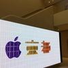 Apple京都で!Apple Storeで注文したiPhoneを店舗受取してみました