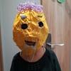 子どもが作った節分の鬼のお面が地味に恐すぎる件