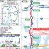 愛知県 C2 名古屋第二環状自動車道が全線開通