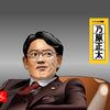 「半沢直樹」乃原正太@筒井道隆をエクセルで描いてみた