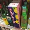 【陳列】ボンタンアメのお酒を並べる理由