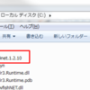 log4netのバージョン違い対策(ASP.NET)