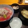 大森【そば処 柏庵】石垣島生まぐろ丼 ¥820+味噌汁をそばに変更 ¥110