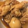 手羽元と大根と卵の煮物