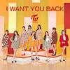 TWICE新曲「I WANT YOU BACK」MV動画/センセイ君主映画情報予告/OST/竹内涼真/浜辺美波/The Jackson 5(ジャクソン5)
