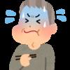 死因上位の誤嚥性肺炎の原因は就寝中にある?