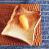 トーストが湿気ない!手彫りが美しい高塚和則さんの木工皿