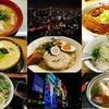 大阪のラーメン屋紹介vol.2