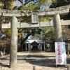 【福岡県那珂川市】現人神社