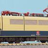 L.S.Models 16015 DBAG 184 003-2 Ep.5