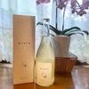 日本初!蜂蜜酒ミード『mielo6(ミエロシックス)』をお取り寄せしておうちグルメで乾杯