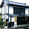 桑折バーガー販売会、今週23日(水)と27日(日)に開催。今週は「トンだ辛味噌こおりバーガー」。