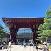 【旅行】金沢観光するなら北鉄バス1日フリー乗車券。