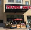 トレーダー・ジョーズ  TRADER JOE'S で買ったおすすめなもの