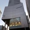 谷山浩子ひとりでオールリクエスト180分@渋谷区総合文化センター大和田