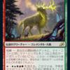イコリア・巨獣の棲処カードプレビュー その16