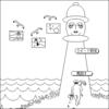 HyperCardスタック「まわる顔っす」(1996年)紹介