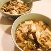 【 ご飯ログ 】 麻婆茄子豆腐 【レシピ 】