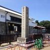 京都 二条城の屋根は針だらけ