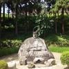 岡本太郎も絶賛!愛くるしい【万治の石仏】と日本最古の神社の1つ【諏訪大社】【春宮】