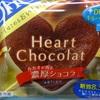 DHC監修の低糖質スイーツ「カカオが香る濃厚ショコラ」口コミ!