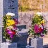 お彼岸にお墓参りに行くときのお供え物は?花は持ち帰りがマナー?