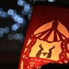 たきかわ紙袋ランターンフェスティバル【2】