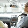 高齢者の自動車運転でヒヤッとした体験談。巻き込まれないようにするので必死...。