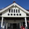 【観光】会津若松に行きました