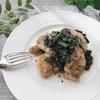 鶏肉とほうれん草のジェノベーゼソテー【#鶏肉 #ほうれん草 #ジェノベーゼ #レシピ #簡単】