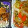「琉花」の「中華丼・チキン唐あげ(日替わり弁当)」400円 #LocalGuides