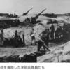 1945年3月31日 明日、米軍が沖縄島に上陸する ~ 悪の予徴