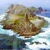 尖閣諸島って誰のもの?