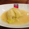 新宿の隠れ家的なロールキャベツの名店【アカシア】食べてみた!