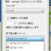 「はてなツールバー for Firefox」「はてなスクリーンショット拡張」をFirefox 4.0に対応しました