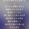 【感想戦】飲み会(バイト編)