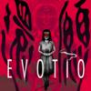 販売停止されたホラーゲーム『還願 - Devotion』の再販を望む